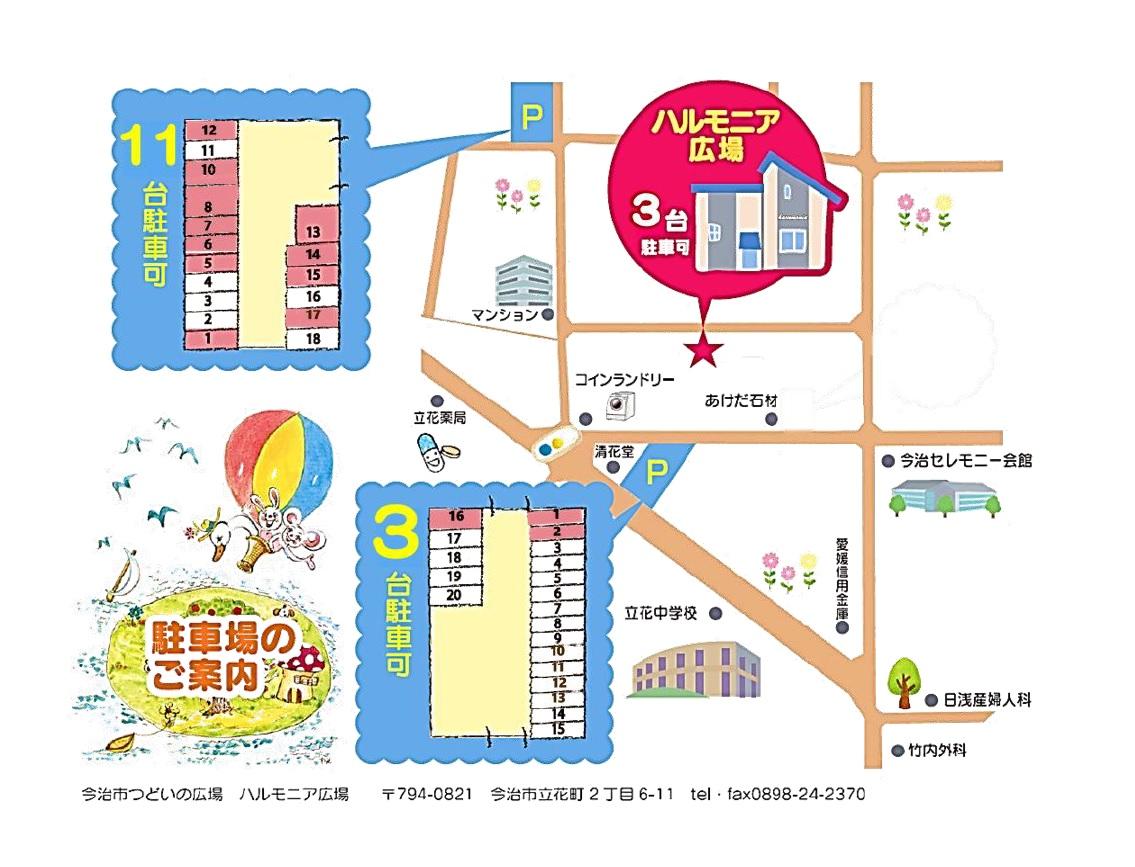新駐車場(2020.06)